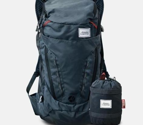Hiking backpack by Matador