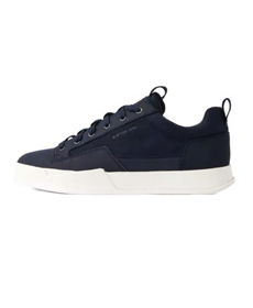 G-Star Raw Rackam Core Sneakers