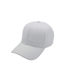 Top Level Baseball Cap Men Women - Classic Adjustable Plain Hat.