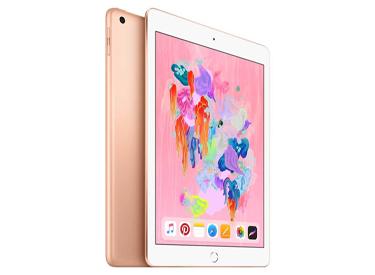 Apple iPad (6th Gen) 32GB Wi-Fi + Cellular- Gold.