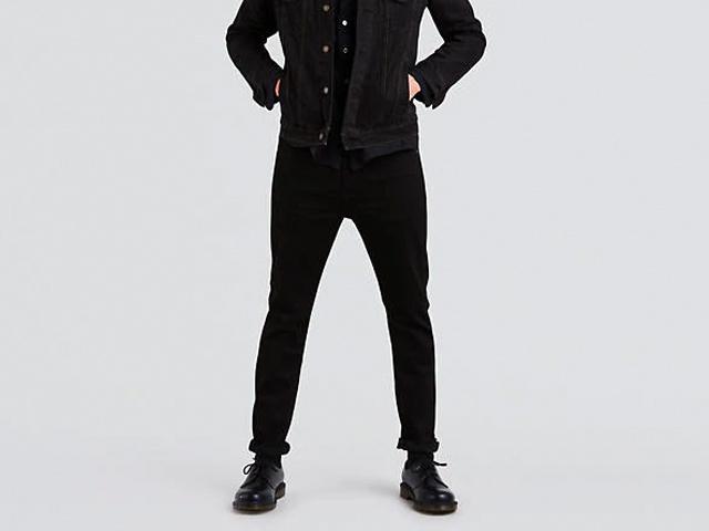 510™ Skinny Fit Men's Jeans.