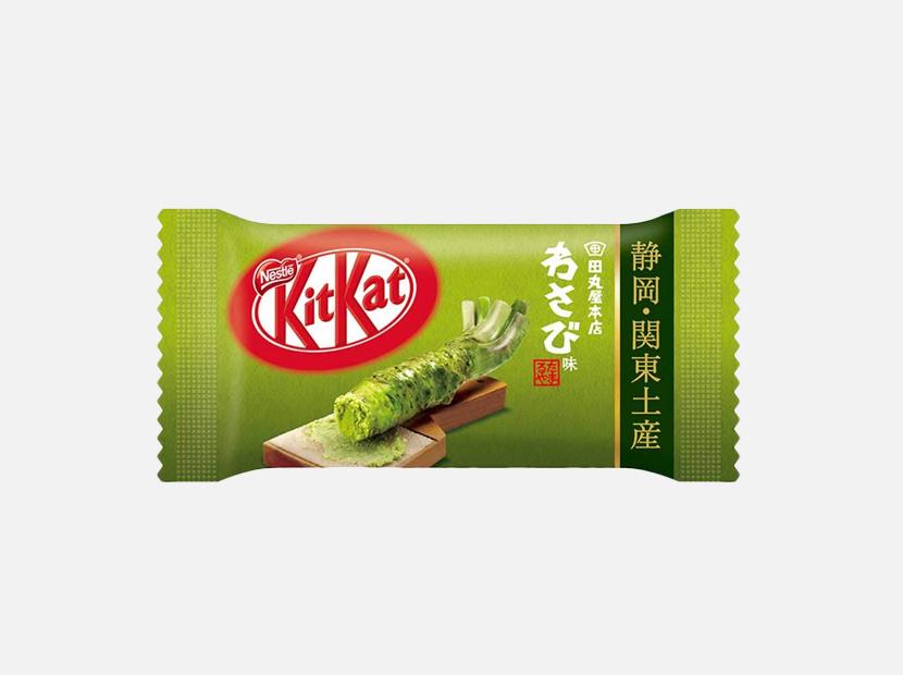 Japanese Kit Kat - Wasabi Chocolate Box 5.2oz.